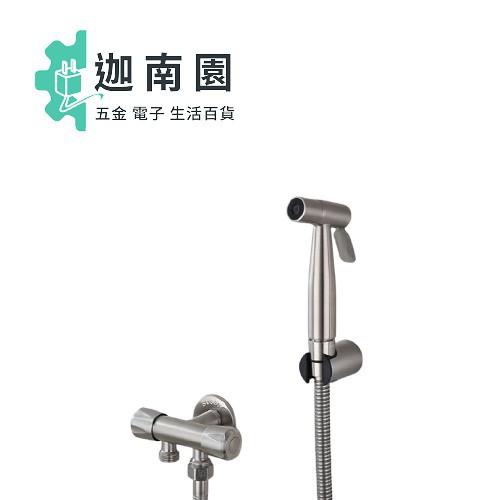 【自由品排】正304 不銹鋼 馬桶噴槍 免治沖洗器 增壓沖洗器 沖洗器 衛浴 噴槍