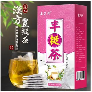 【水*冰*冰】 純植物豐挺茶木瓜葛根豐韻茶花茶包挺葛根片粉養生茶女