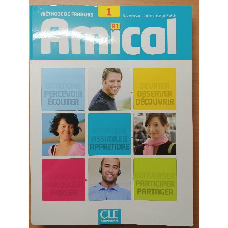 Amical 1法文