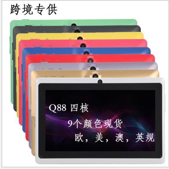 現貨熱賣送皮套 7寸四核平板電腦Q88H全志A33安卓wifi上網藍牙 512MB+8GB 9341