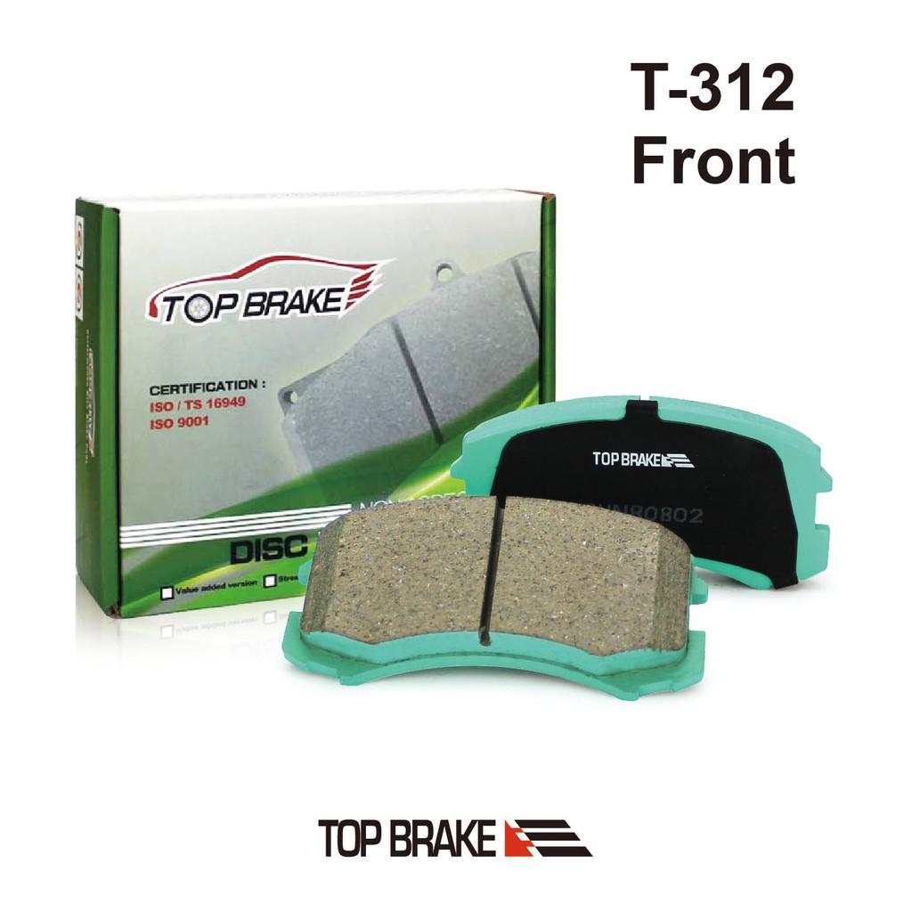TOPBRAKE 中華 新菱帥 新Virage Colt Plus 汽車前碟煞車來令片-特約店免安裝費 T-312