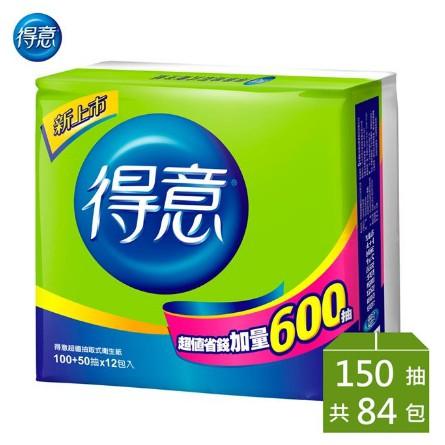 『含運+蝦皮代開發票』得意超值抽取式衛生紙150抽*12入*7袋