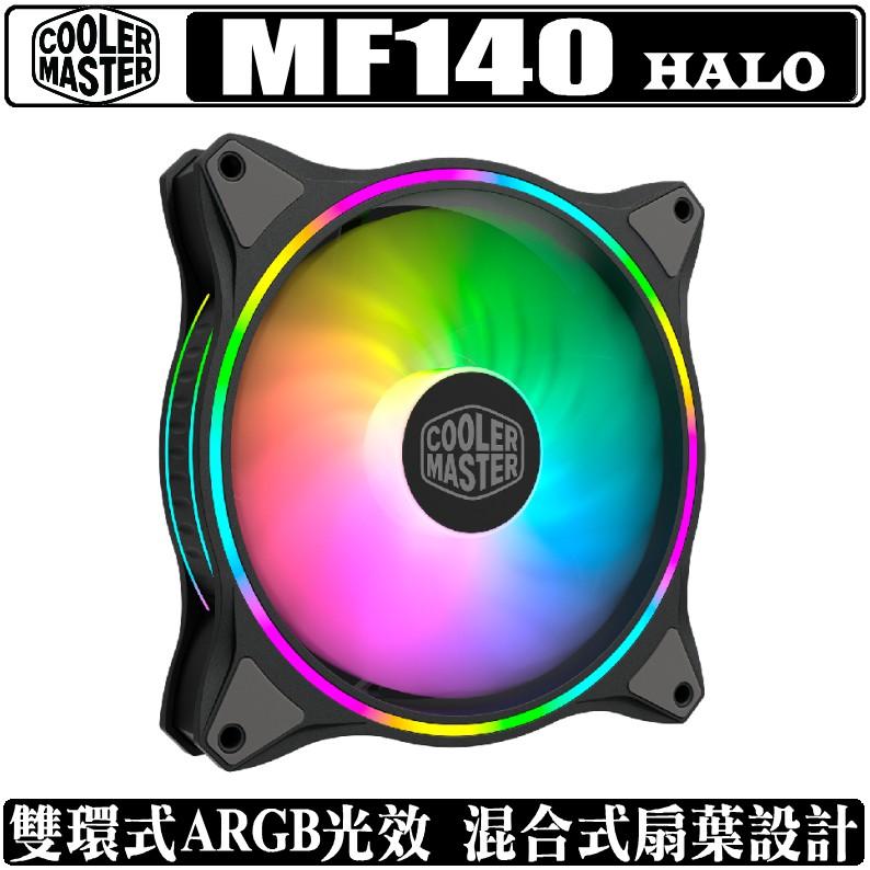 Cooler Master MasterFan MF140 Halo 14公分 風扇 ARGB PWM 酷媽