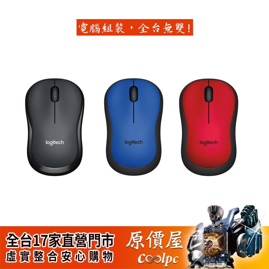 Logitech羅技 M221 無線靜音光學滑鼠(黑)/2.4G迷你接收器/滑鼠/原價屋