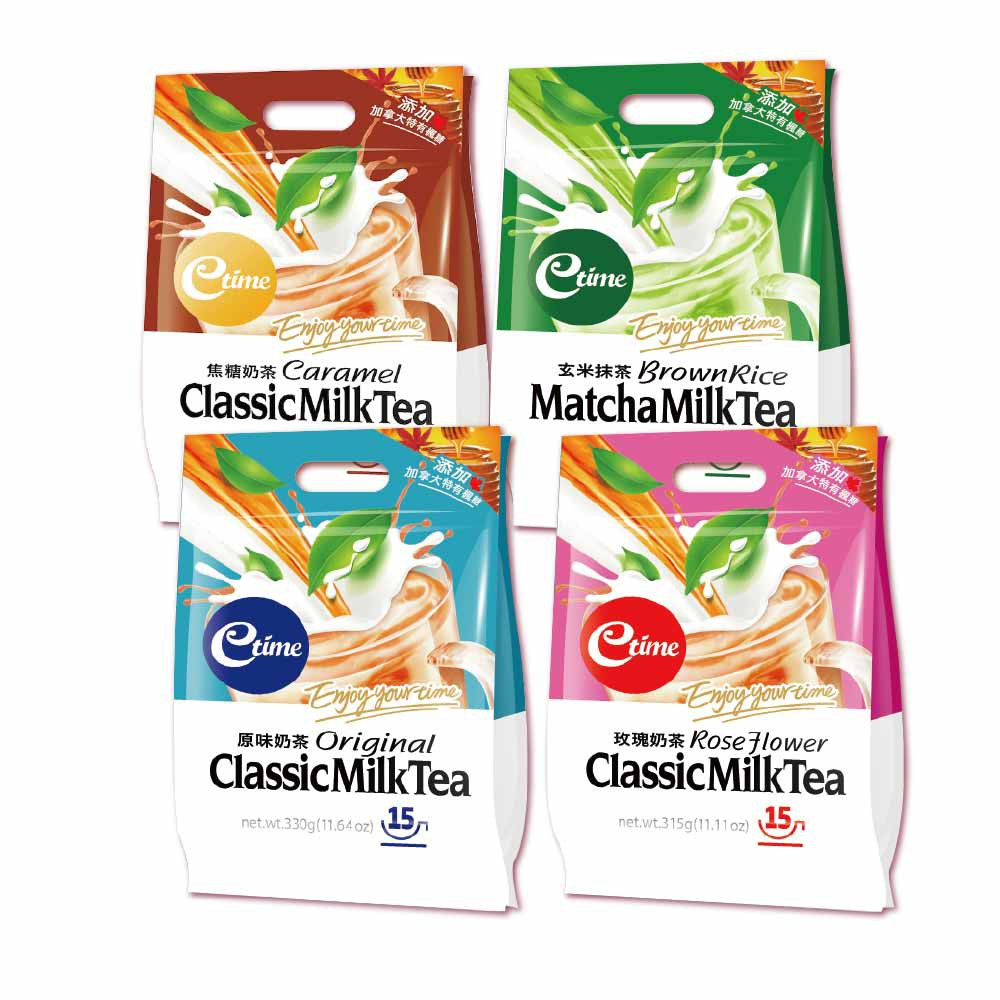 【e-time】一本奶茶袋裝系列(原味奶茶、抹茶奶茶、玫瑰奶茶、焦糖奶茶)(15包/袋)