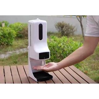 【臺灣現貨】【滿249出貨】K9 pro 測溫儀 K9 PRO 酒精噴霧機 酒精噴霧器 自動偵測體溫消毒機 消毒洗手一體
