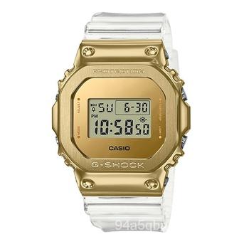 卡西歐G-SHOCK GM-5600SG-9/B/3/S/5600-1/G-7/PG-4 電子男腕手錶