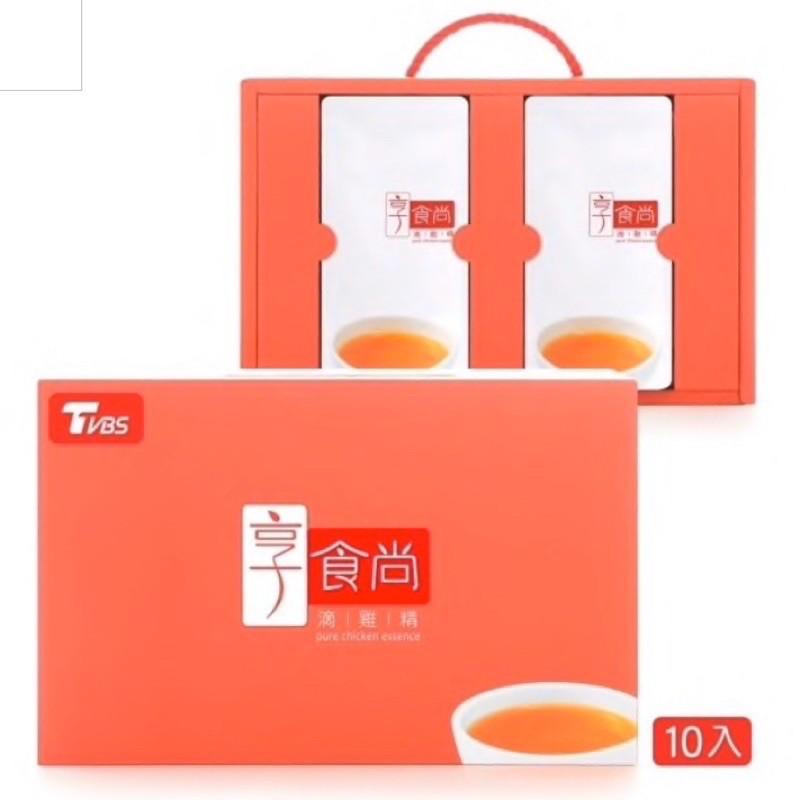 享食尚滴雞精 藍心湄代言  共10包/盒  特惠價