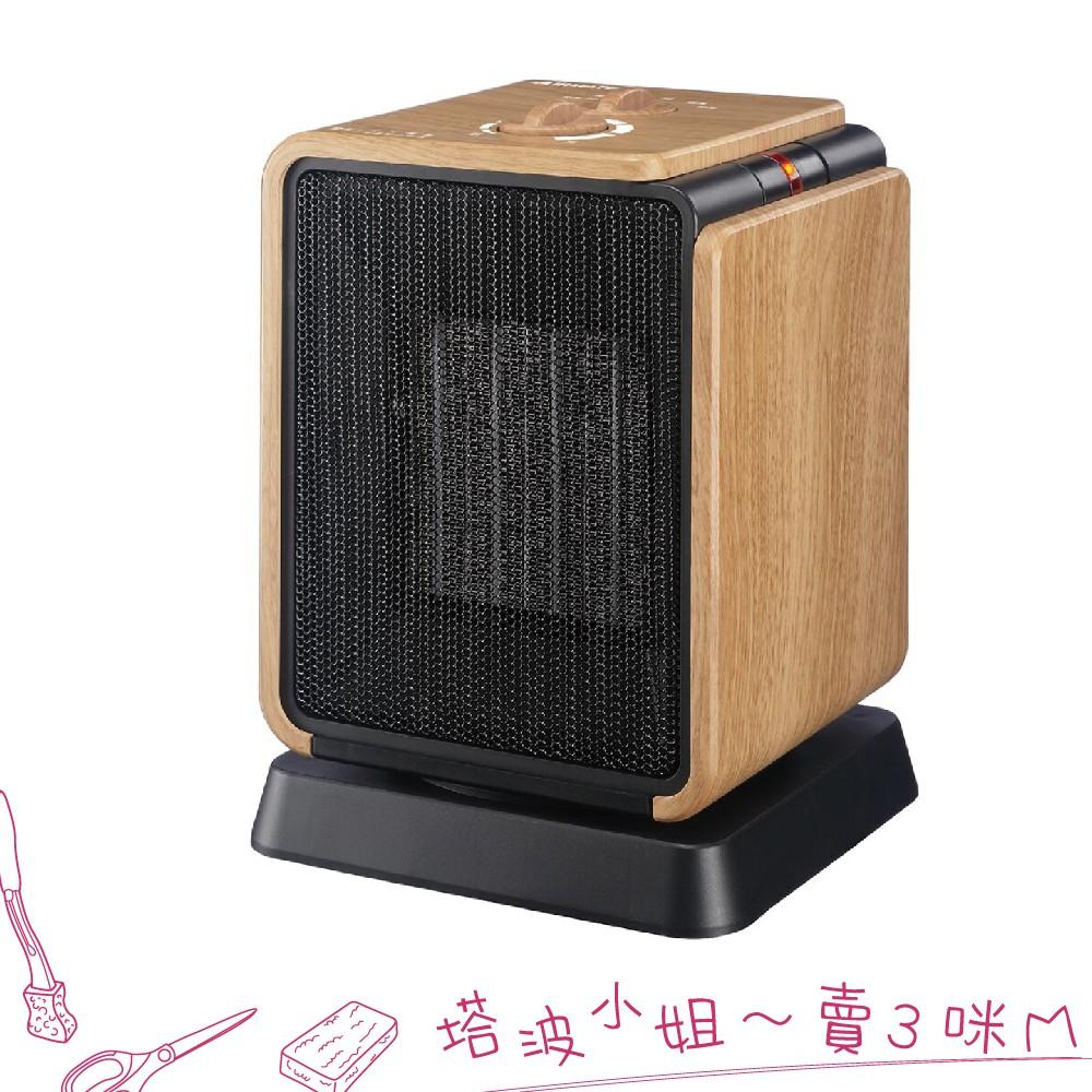 AIRMATE 艾美特 陶瓷式電暖器 HP12103