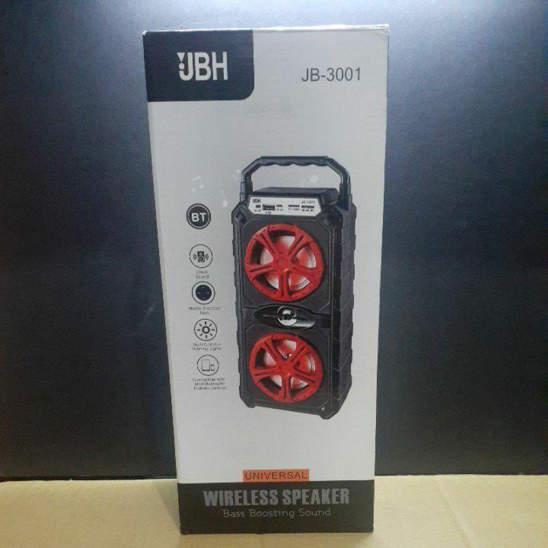 巨無霸無線藍芽喇叭 JB-3001 長型