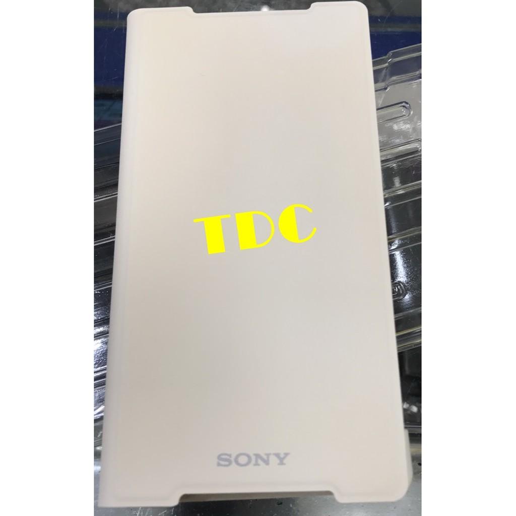 《TDC》SONY Xperia Z2 原廠時尚保護皮套【白】全新限量供應