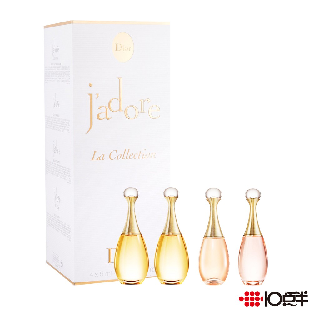 Christian Dior CD 迪奧 J'adore 真我系列小香 5ml 禮盒 (四件組)〔 10點半香水美妝 〕