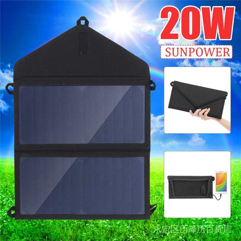 2折20W 單晶SUNPOWER可摺疊 太陽能板 太陽電--池充電器USB輸出戶外露營應急充電電--源