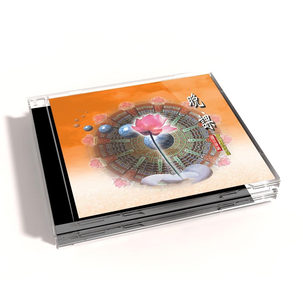【新韻傳音】晚課 佛教國語課誦CD - 開成禪寺男眾法師恭誦 MSPCD-88038