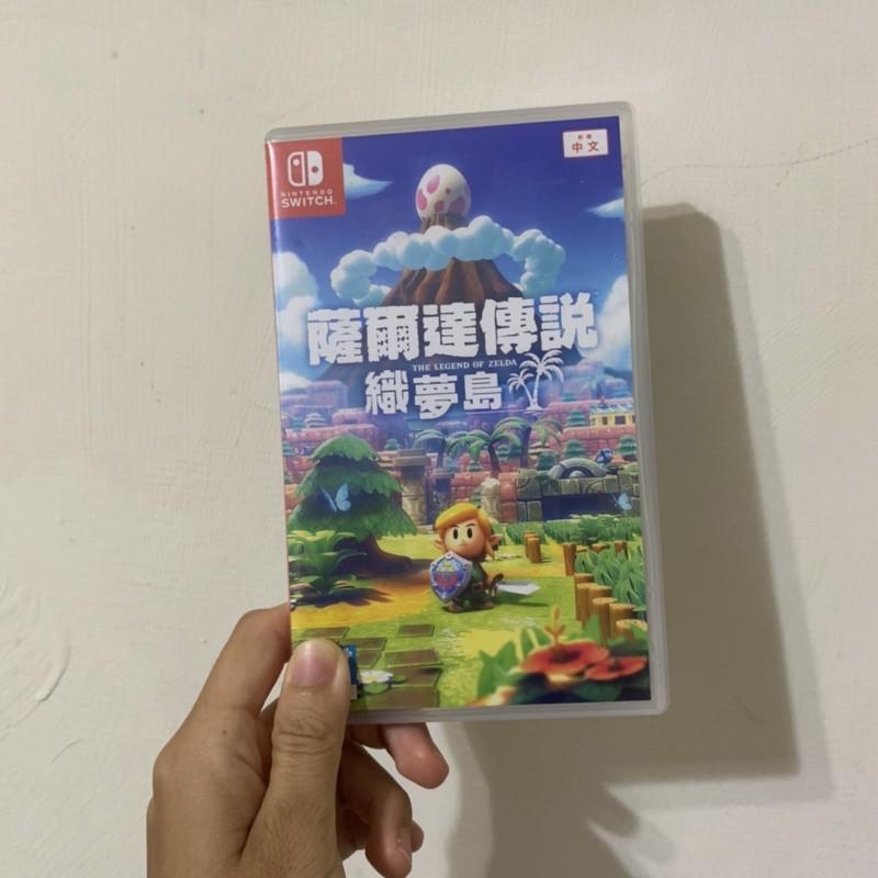 二手 Nintendo Switch 薩爾達傳說 織夢島