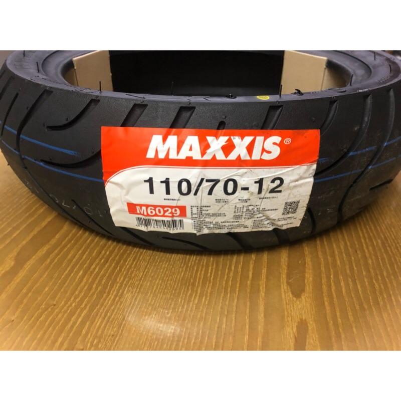 ❤️ 110-70-12  110/70-12  外胎 輪胎 高速胎 M6029 熱融胎 MAXXIS 瑪吉斯 tire