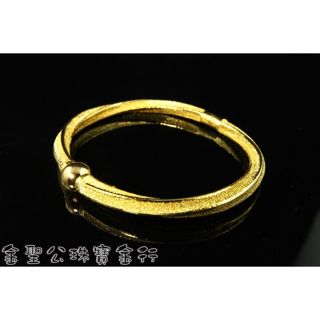 金聖公珠寶金行 ~ ㊣9999黃金手環相偎一生造型 gold9999 純金手環 wristband 黃金潘朵拉手環