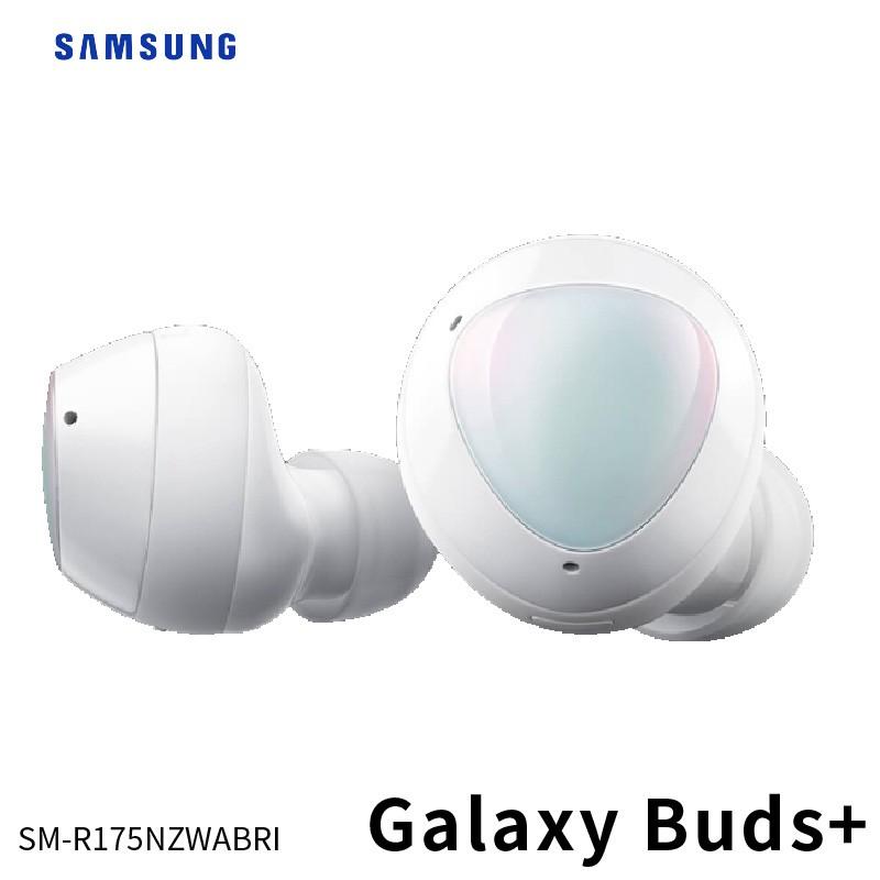 SAMSUNG Galaxy Buds+ 藍芽耳機 智慧穿戴 無線耳機 降噪耳機 無線充電耳機 隨身充電盒