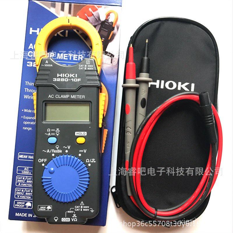 【假一賠二】日置HIOKI 3280-10F鉗形電流表 數字鉗型萬用表 1000A鉗流表