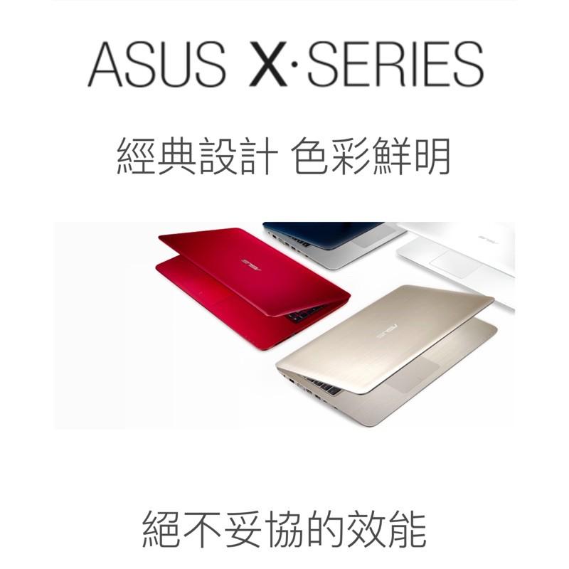 ASUS筆電X556U紅色款(請詳閱說明!!)