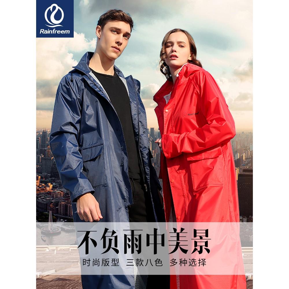 連身型風衣 時尚修身男女長款雨衣外套 風衣式雨披 成人徒步戶外時尚防水雨衣 反光安全