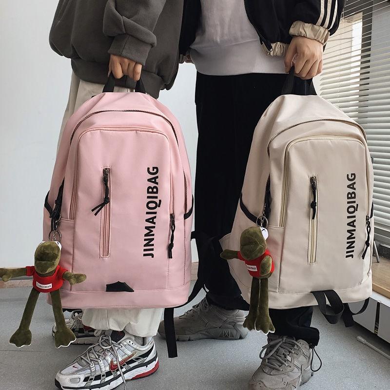 書包女ins雙肩包書包女學生韓版簡約印花字母校園學院風中學生
