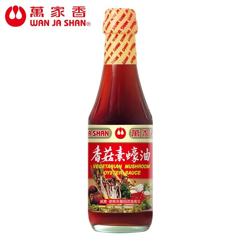 萬家香 香菇素蠔油系列