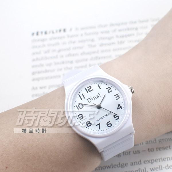 Dinal 時尚數字 D1307白 簡單腕錶 防水手錶 數字錶 女錶 學生錶 白色【時間玩家】