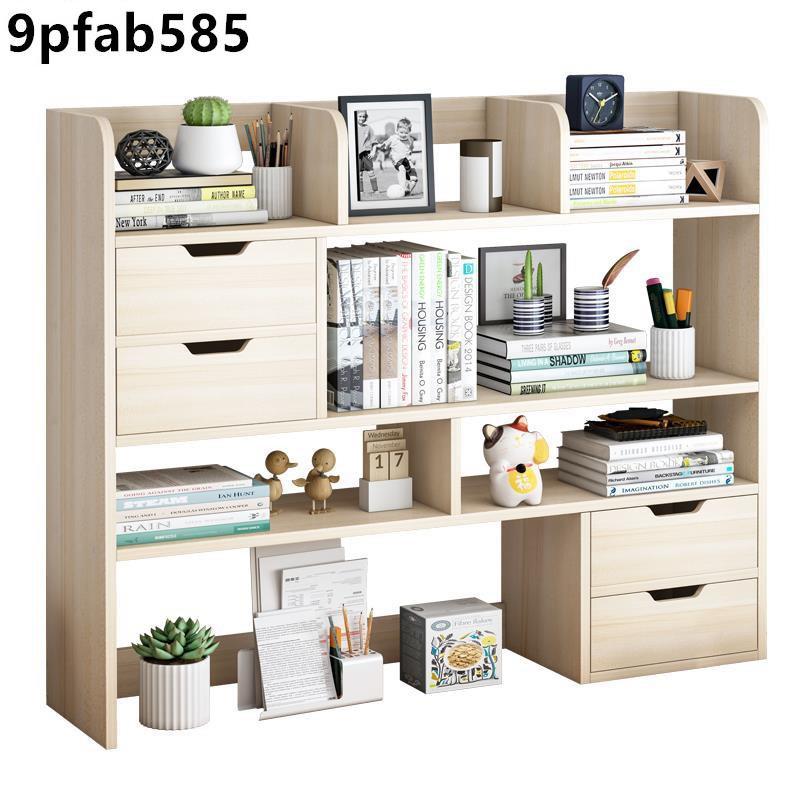 桌上書架學生宿舍電腦架桌面小書架置物架多層簡約簡易辦公收納架-百信