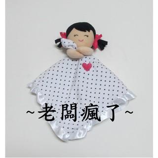 carter's/可愛白色小女孩安撫巾(絲質底布)(正品尾貨, 非仿貨)~ 南投縣