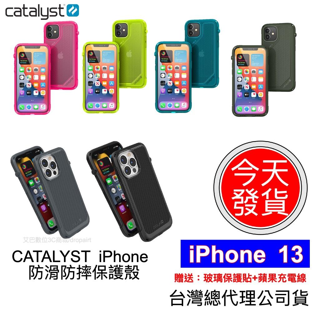 CATALYST iPhone 13 12 Pro max MagSafe防滑 軍規 防摔 保護殼 霓虹色 公司貨 現貨