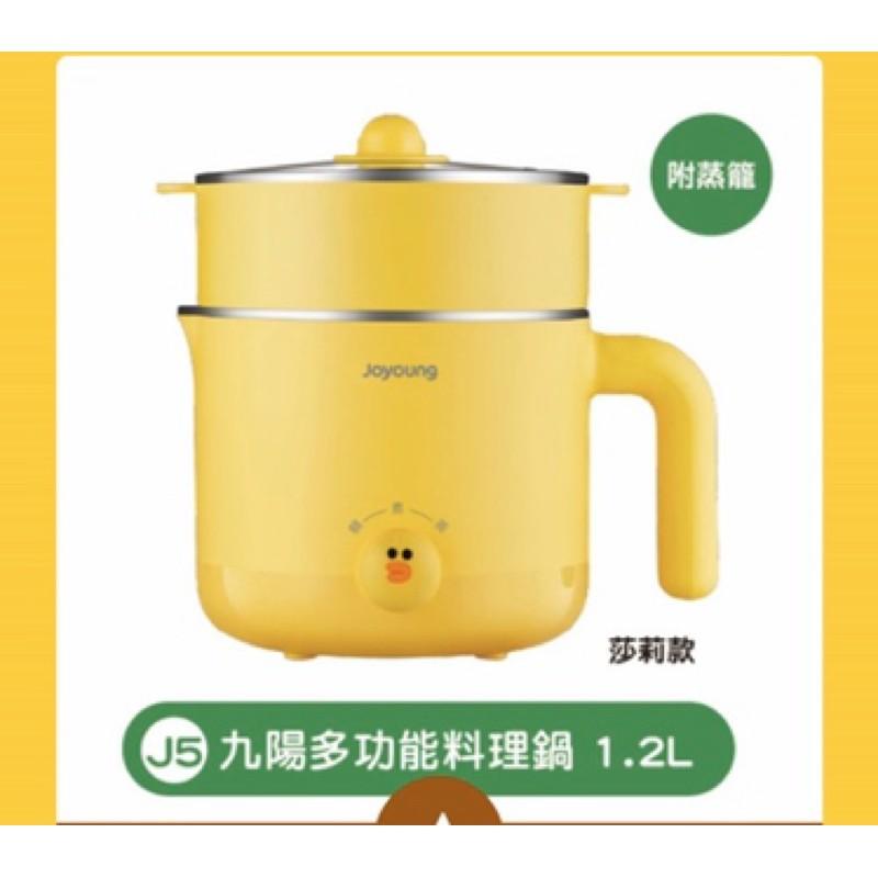 九陽莉莎多功能料理鍋