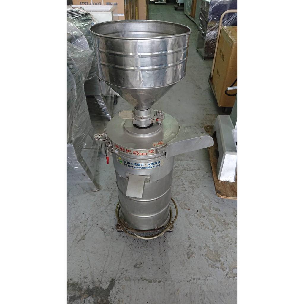 大金二手商場~~~M16快速磨豆機脫渣機/1.5HP/磨豆米機/脫漿機/自動脫渣磨豆機/石磨機/豆渣分離機