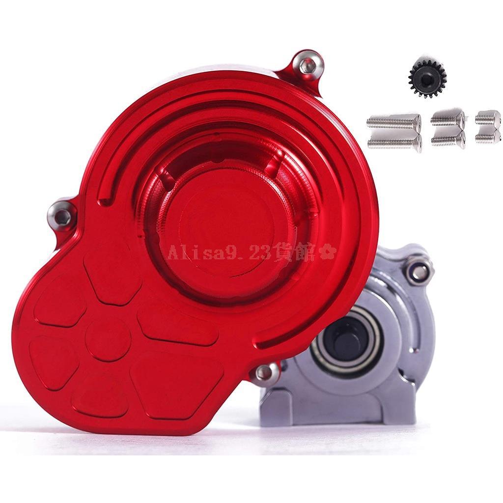 1/10 遙控汽車變速箱帶齒輪全合金組裝 SCX10 SCX10 II 90047(鈦合金)