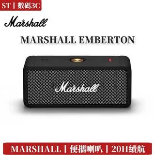 「新品促銷」MARSHALL EMBERTON 馬歇爾 攜帶式藍牙喇叭 藍牙音響 無線喇叭 戶外防水便攜音響