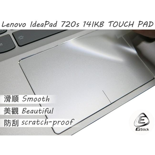 【Ezstick】Lenovo 720S 14ISK TOUCH PAD 觸控板 保護貼