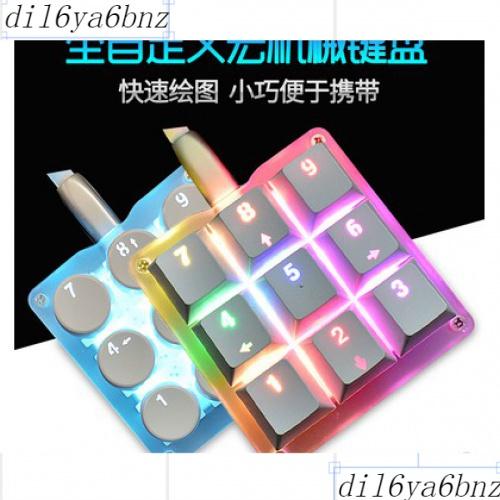 限時下殺價 9鍵機械鍵盤小鍵盤osu鍵盤音遊鍵盤宏編程鍵盤迷你便攜自定義鍵盤 在贏