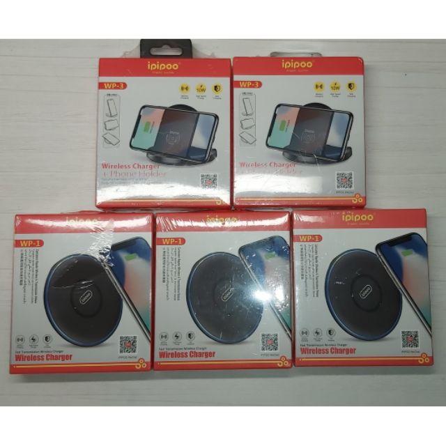 品韵 品韻 ipipoo WP-3 WP-1,10W /5W  無線充電盤/充電板器 Wireless charger