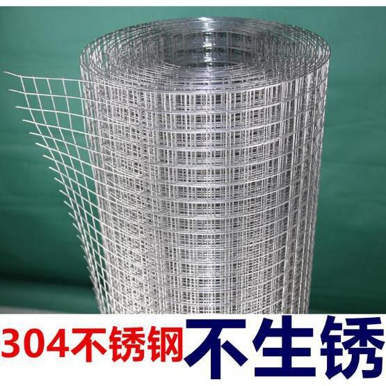 不銹鋼網篩網304鐵絲網圍欄絲網鋼絲網防鼠鐵網方格網格網片小孔#鐵絲網-TWDP