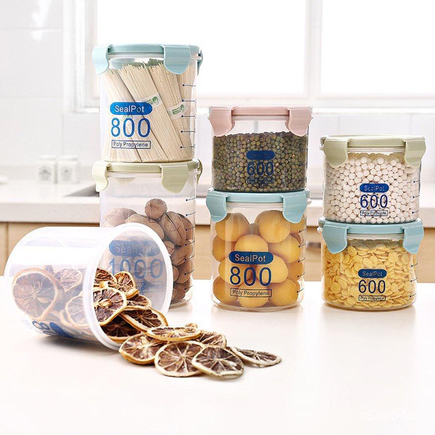 收納軍食物塑料收納罐 透明塑膠罐 冰箱保鮮罐 廚房五穀雜糧收納罐 食品收納儲物罐 尺寸可選 EG家居館