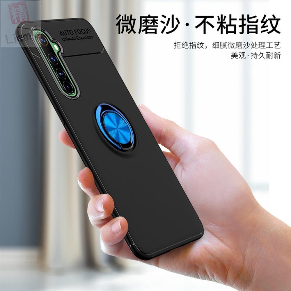 台灣免運Realme X50 Pro 手機殼 矽膠軟殼 真我 RealmeX50 磁吸車載支架指環扣 保護殼 全包邊 防