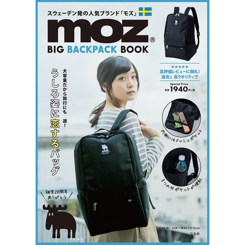 NO.186【日本雜誌MOZ麋鹿大容量旅行雙肩包】