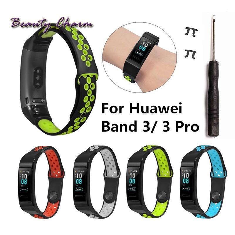 適用於華為 Band 3 / 3 Pro 的矽膠錶帶錶帶環腕帶