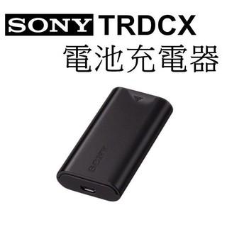 【全新】Sony ACC-TRDCX 原廠充電盒 電池充電器 RX100M1 M2 M3 M4 M5 M6 M7 臺北市