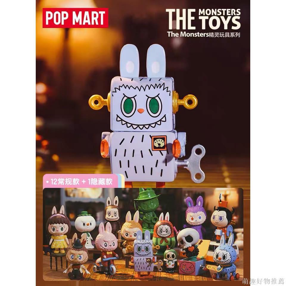 【正版】 LABUBU精靈玩具系列盲盒 盒抽娃娃公仔 pop mart 泡泡瑪特#666