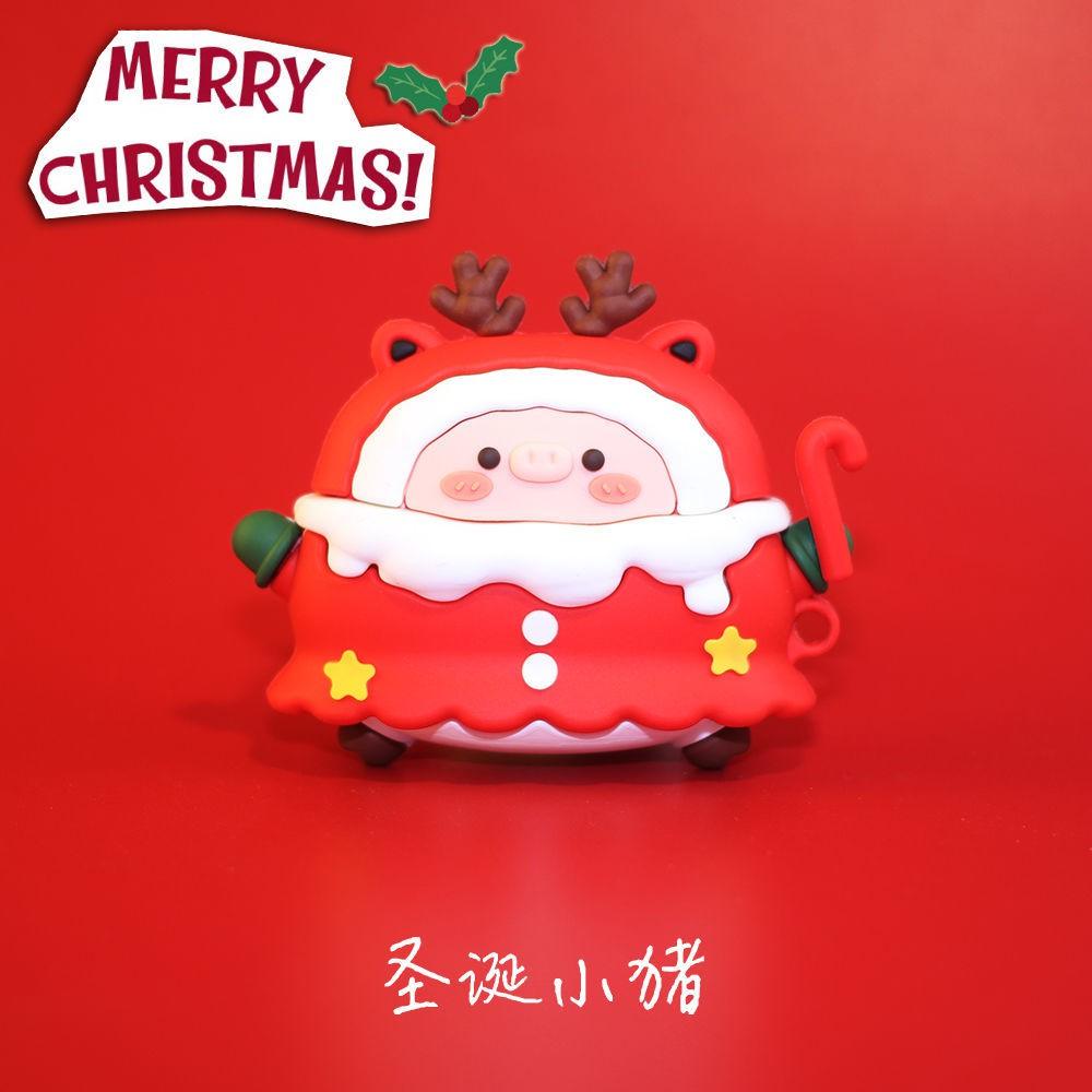 圣誕小豬華強北2代保護套airpods蘋果藍牙耳機套pro3硅膠軟殼卡通