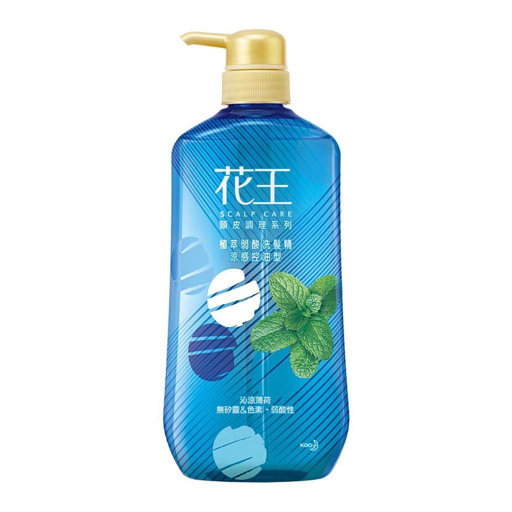 花王植萃弱酸洗髮精涼感控油型750ML 【康是美】