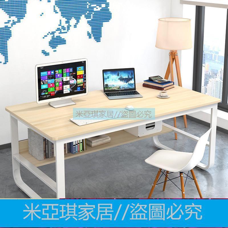 廠家直銷電腦桌鋼木書桌加長加厚80/100/120/140寬50/60/70高75cm