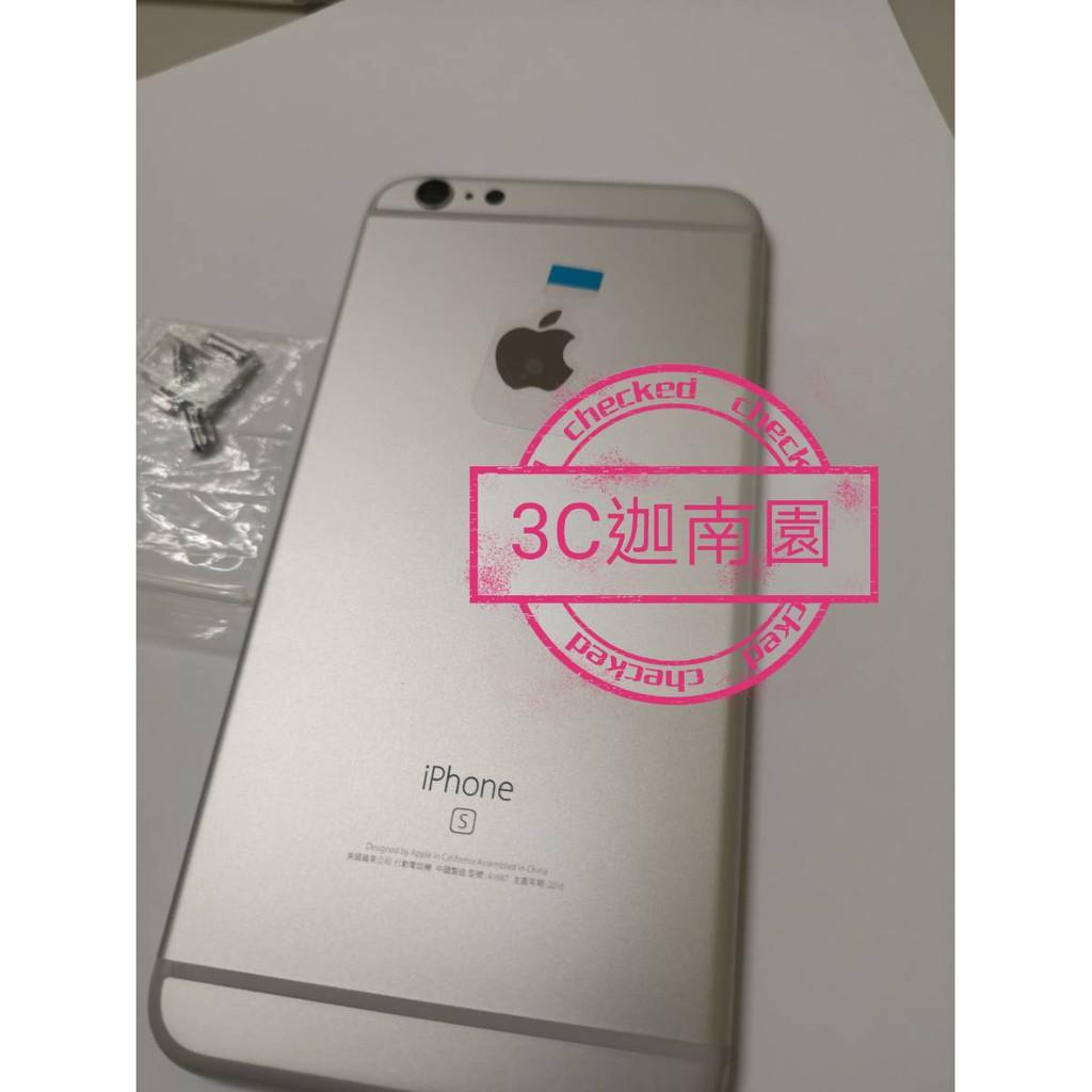 【原廠背蓋】Apple iphone 6SP 6S PLUS原廠背蓋背殼手機殼贈手工具(含側按鍵)銀色原廠規格