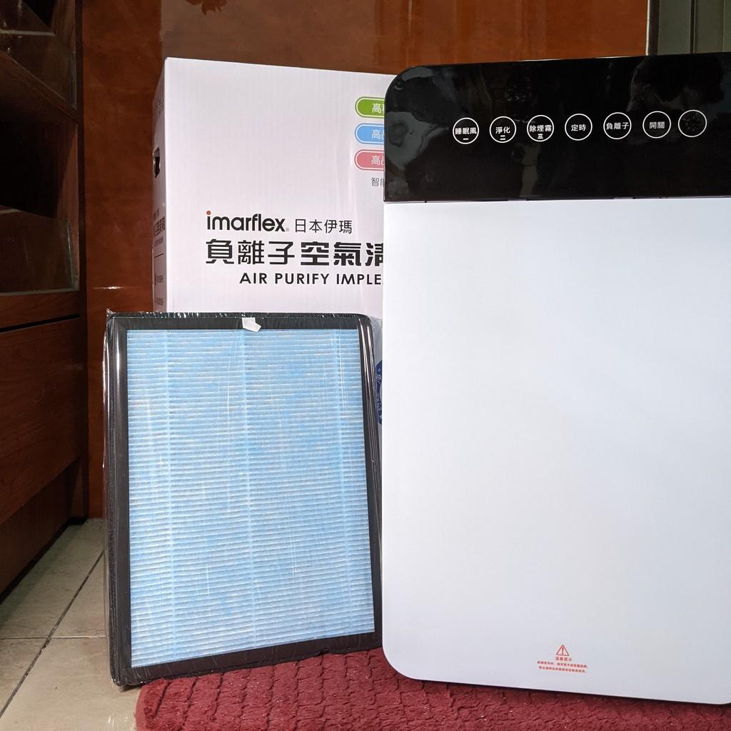 imarflex伊瑪 負離子空氣清淨機IAP-0352
